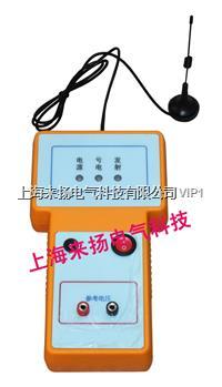 帶電氧化鋅避雷器試驗儀 WBYB-2000