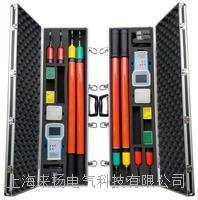 超遠距離型無線高壓檢相儀 LYWHX-9000B