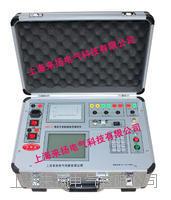高壓斷路器計量測試儀 GKC-F