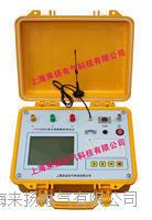 帶電式氧化鋅避雷器測試儀 WBYB-2000