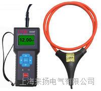 大電流鉗形電流表 LYQB9000F係列