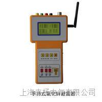 手持氧化鋅避雷器帶電測試儀 LYYB-3000係列