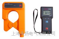 高低壓鉗形表 LYXLB9200