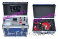 直流電阻測試儀全部規格 LYZZC-III