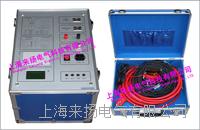 雙變頻介損分析儀 LYJS9000E