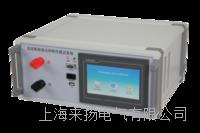 直流斷路器安秒特性測試儀 LYDCS-2000