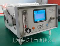 SF6氣體微水試驗儀 LYGSM-5000