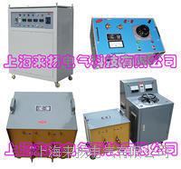 大电流试验装置 SLQ-82