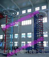 雷电冲击高压装置 LYCJ-2000