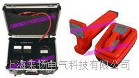 高壓電纜護套絕緣層測試儀 LYST-600