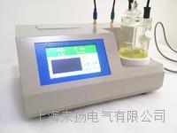 絕緣油微量水分測定儀 LYWS-9