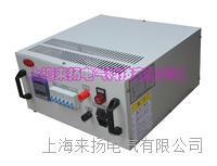 直流負載櫃 LYFZX-II-10KVA/380V