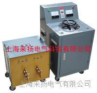 高压柜大电流发生器 SLQ-82