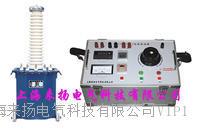 交流耐壓試驗變壓器 YDQC
