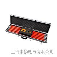 高壓鉗形電流表 LYFDR6000
