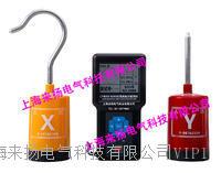 相序檢測儀 LYWHX-8000型0-550KV