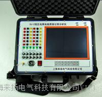 多通道波形記錄分析儀 LYLB6000