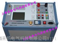 全功能互感器測試儀 LYFA3000