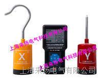 相序檢查儀 LYWHX-8000型0-550KV