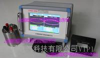 高頻信號局部放電試驗儀 LYPCD-5000