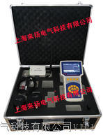 便攜式局放分析儀 LYPCD-3500