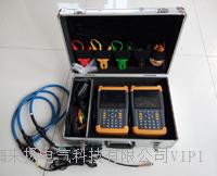 低壓臺區識別儀 LYTQS-3000