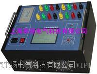 變壓器直流電阻測試儀 LYZZC-3310