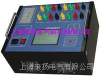 三通道變壓器直流電阻測試儀 LYZZC-3310系列