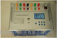 三通道助磁型變壓器直流電阻儀 LYZZC-3340