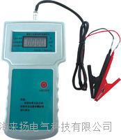 便攜式直流電源紋波測試裝置 LYWB-V