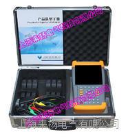多功能回路矢量測試儀 LYDJ8000