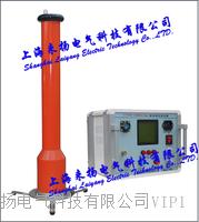 高精度直流高壓發生器 LYZGS