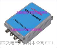 局部放電監測系統 LYPCD-6000