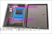 局放在線監測裝置 LYPCD-6000
