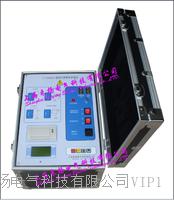 上海變頻式介質損耗測試儀 LYJS6000E