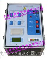 上海異頻抗干擾介質損耗測試儀 LYJS6000E