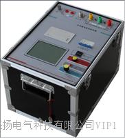 多頻率感應耐壓發生器 LYSDF-V