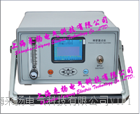 高精度SF6微水分析儀 LYGSM-3000