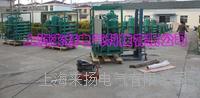 上海雙級真空濾油機 LYDZJS-150