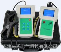 直流屏系统接地故障快速分析仪 LYDCS-3300