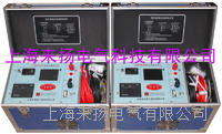 進口變壓器直流電阻測試儀 LYZZC-III