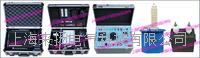 高压铠甲电力电缆故障测试仪 LYST-600E