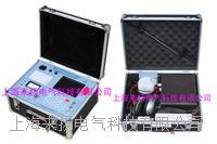 电缆故障测距仪 LYST-400E