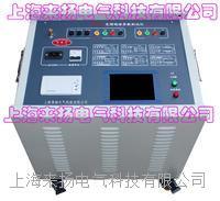 异频线路参数测试仪 LYXC8800