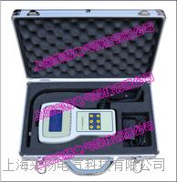 sf6氣體泄漏檢定儀 LYXL3000