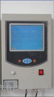SF6 微水在線監測系統 LYXTGS3000