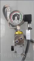 SF6氣體綜合檢測系統 LYXTGS3000