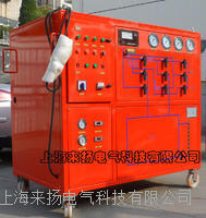 SF6氣體回沖放裝置 LYGS4000