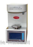 全自動界面張力測試儀 LYJZ-600
