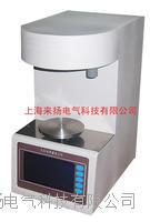 界面張力檢定儀 LYJZ-600